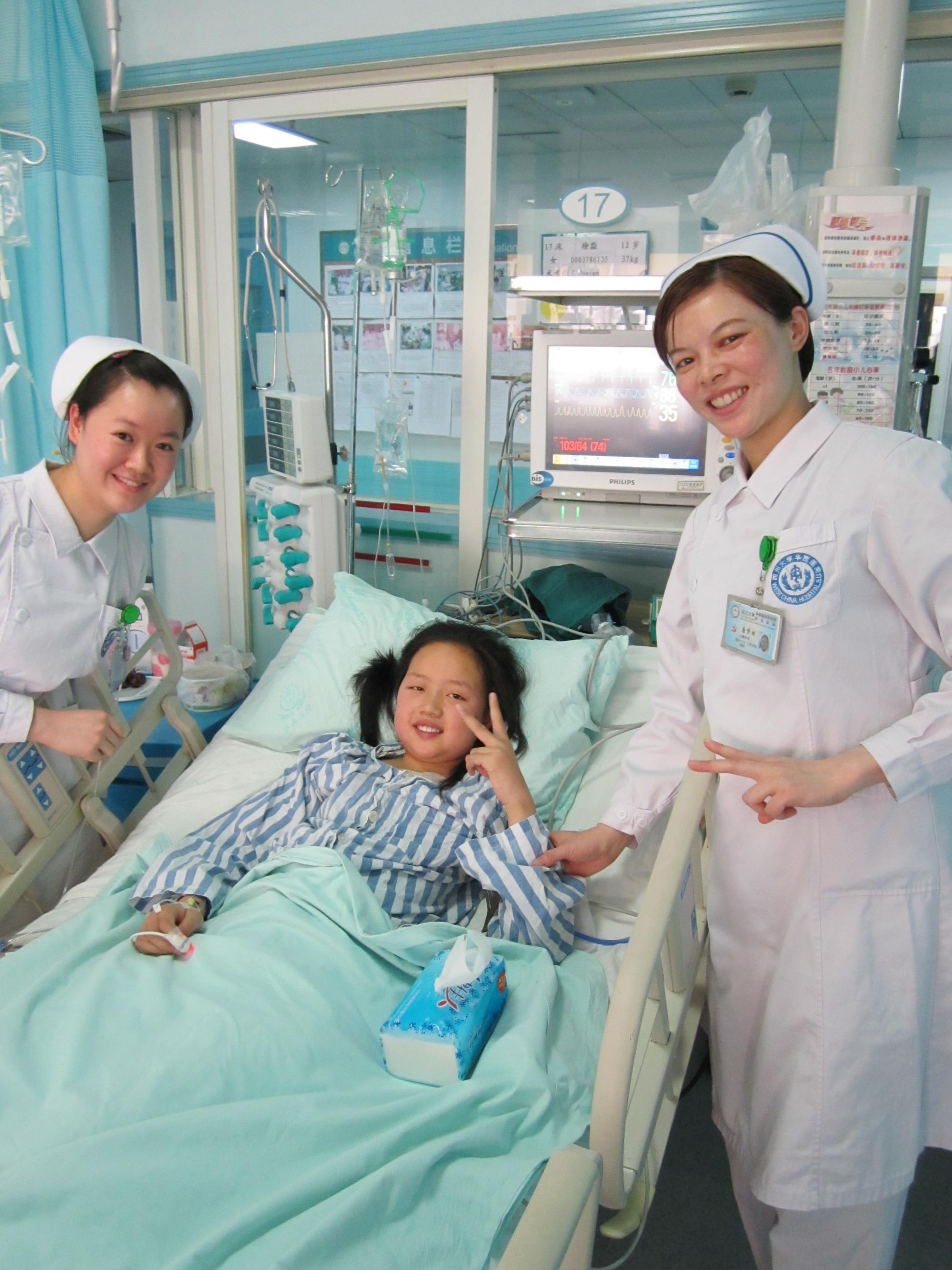 China sichuan chengdu girl webcam chinese - 2 2